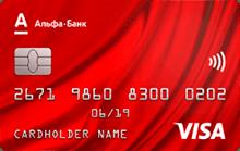 Альфа-Банке. Альфа-Банк в Барнауле предлагает 3 гибких ипотечных программы с.