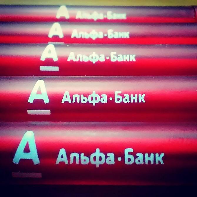 Вклады в Альфа Банке