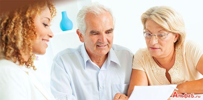 Кредит пенсионерам в банке Московский Областной Банк - оставьте заявку онлайн.