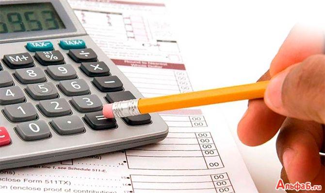 расчет кредита альфа кредитный калькулятор отп банка рассчитать кредит