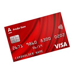 Альфа кредит карта 100 дней без процентов отзывы